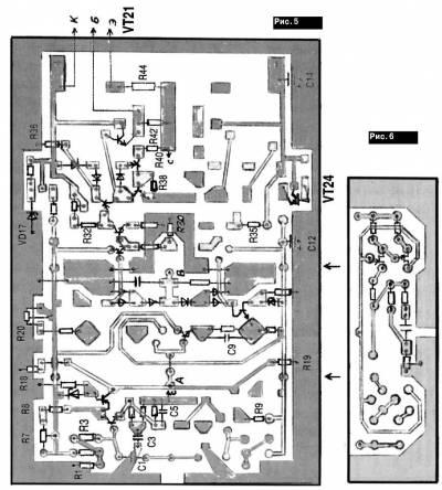 Система 7.1 принципиальная схема