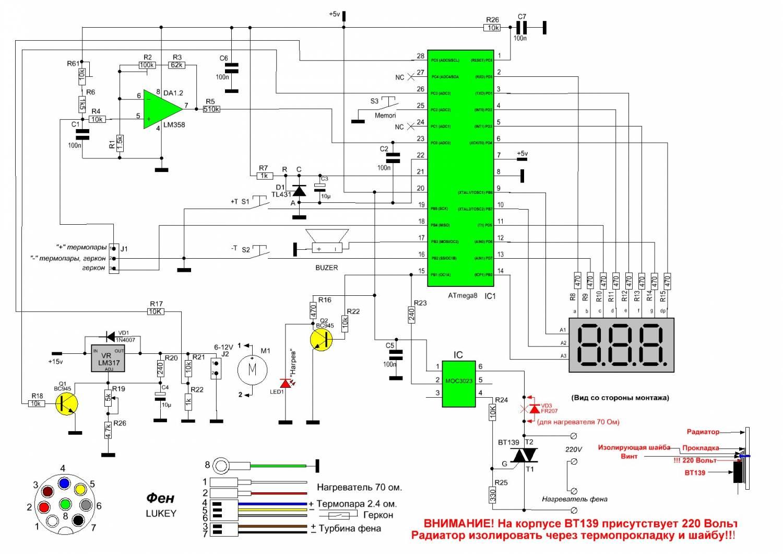 Схема регулятора для паяльника на lm358
