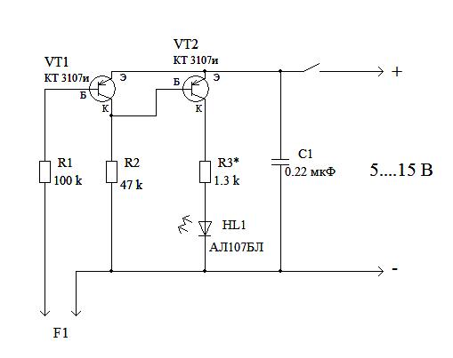 Устройство срабатывает при изменении уровня воды, когда он будет ниже положения датчика F1.  Схема очень простая.